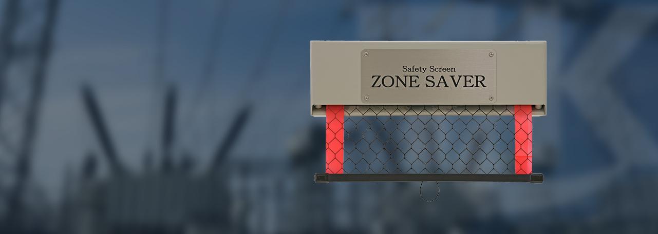 安全防護シート ゾーン・セイバー